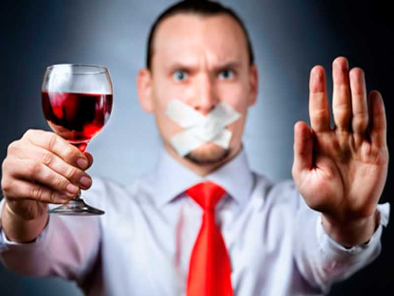 Принудительное лечение от алкоголизма в Уфе
